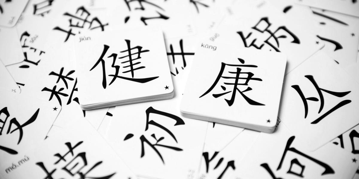 簡體字翻譯的專業服務